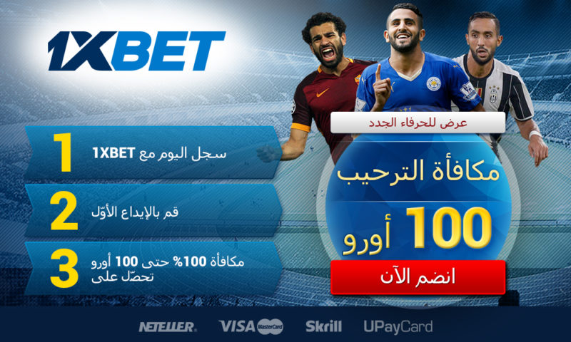 Oman Betting